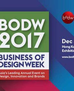 Amer portabandiera al Design Week di Hong Kong