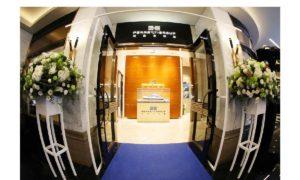 Showroom Ferretti a Shanghai