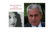 Natale 2018: Chiara e Antonio Risolo