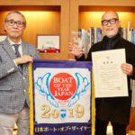Azimut Grande 25M: la premiazione